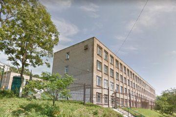 Школа №65 Владивосток